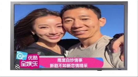 隋棠白炒情事 新剧不如新恋情精采 141109