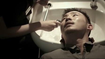 奇妙世纪04:《洗发女的秘密》