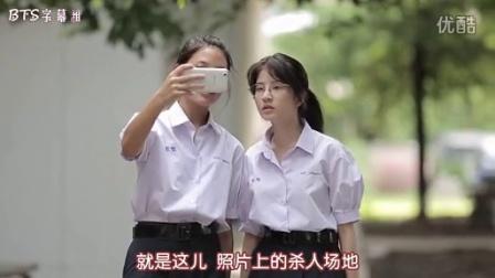 《鬼校亡友》预告片(字幕版)
