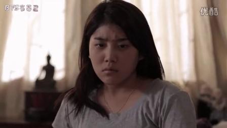 《鬼校亡友》02集预告片(字幕版)