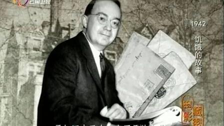 1942之饥饿的河南