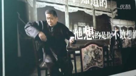 《都嘟》官方宣传片