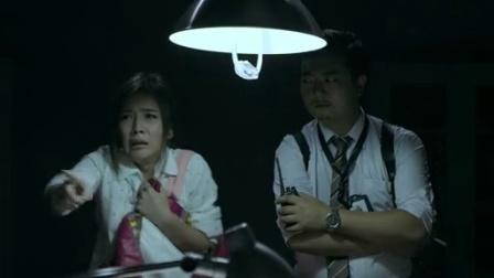 梦想与现实02集预告片