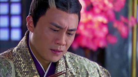 大汉情缘之云中歌 第43集预告 TV版