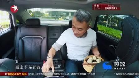 林熙蕾飙车实力获称赞 20151123