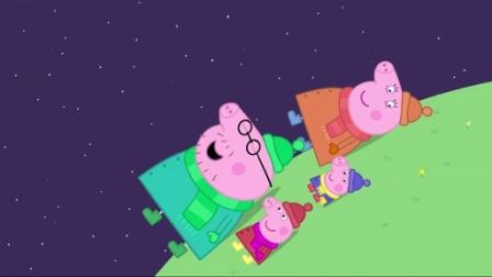 小猪佩奇 第二季 52
