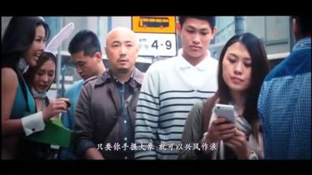 力元君神吐槽 2015 5分钟吐槽《港囧》29