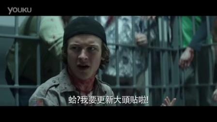 """《僵尸启示录:童军手册》""""和谐版""""中文宣传片 童子军大战丧尸喵星人"""