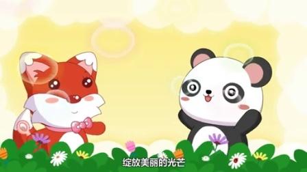 兔小贝儿歌  童唱一首歌(含歌词)