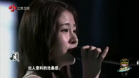 唱游天下 第一季 歌手抵达英国 张碧晨惊喜加盟令其他歌手开心不已