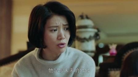 《温州两家人》04集预告片