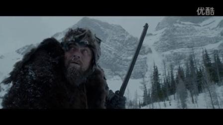 剧情类最佳影片 《荒野猎人》