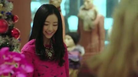 《温州两家人》12集预告片