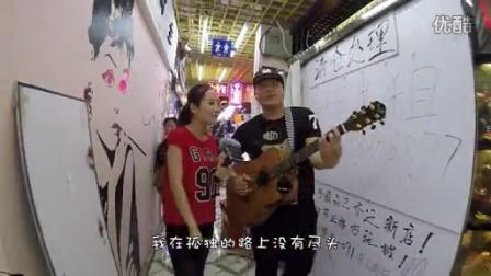 吉他弹唱 思念是一种病(本期搭档:小小)