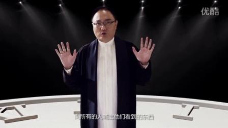 """罗振宇""""时间的朋友2015""""跨年演讲预告片"""
