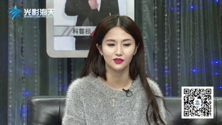 3D女神'蓝燕'洒脱爱 内心秘密大揭秘