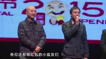 """""""劳模""""陈佩斯春节开启工作狂模式 151215"""