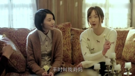 《温州两家人》26集预告片