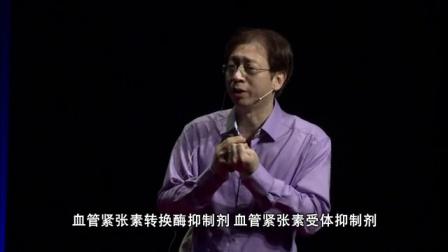 康震:中国人的病与药