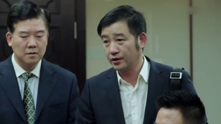 《温州两家人》28集预告片