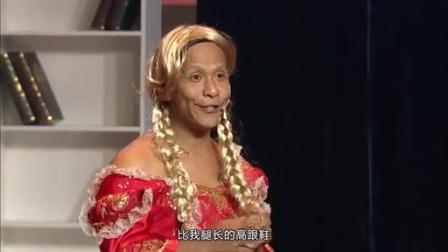 #这个视频有毒#宋小宝遭乔杉妈妈狠批