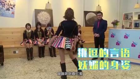 SNH48展示妩媚版小白兔