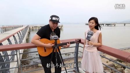 吉他弹唱 千千阙歌(本期搭档:李盈盈)