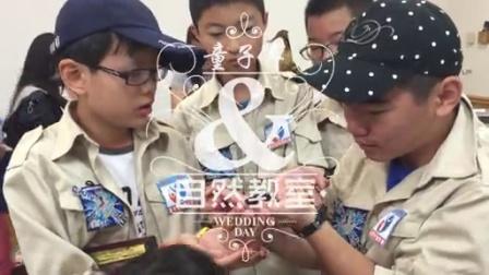 萌宝秀 美国童子军训练营体验1