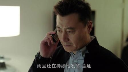 《温州两家人》36集预告片