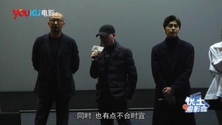 优土观影会:李易峰吴亦凡携手现身《老炮儿》首映