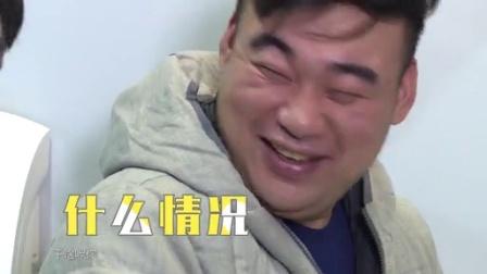 【花絮】宋晓峰厕所逼问