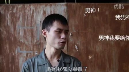 小漠傻缺碉堡集锦第三十七期:大哥!我跟红爸爸干起来了!!