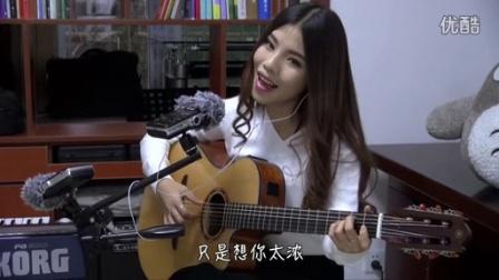 吉他弹唱 亲密爱人(本期搭档:荼荼)