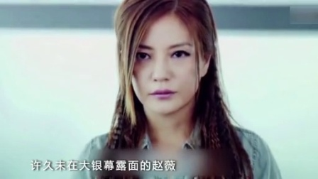2015金娱奖年度'槽点影视剧'盘点 '裤裆藏雷'秒杀'卖腐搞基无下限' 151225