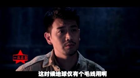 寻龙诀VS盗墓笔记邓超助攻盗墓之王