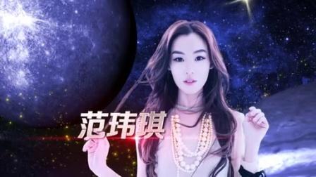 2016江苏卫视跨年演唱会 江苏聚荔尖叫不停