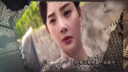《煮妇神探》MV 李小璐变多面娇娃