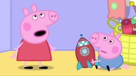 小猪佩奇 第四季:吹口哨