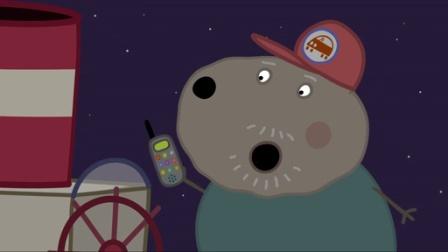 小猪佩奇 第四季:兔爷爷的灯塔