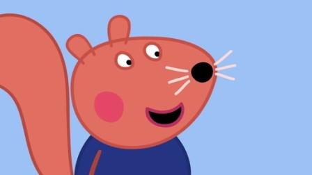 小猪佩奇 第四季:克洛伊的大朋友