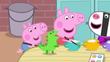 小猪佩奇 第四季:做陶器