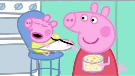 小猪佩奇 第四季:小宝宝亚历山大