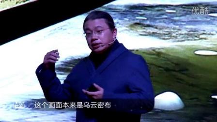 林俊廷:重构《富春山居图》