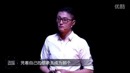 胡依林:我活了别人三辈子