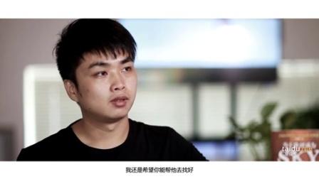 【态度】SKY:职业电竞 不归之路