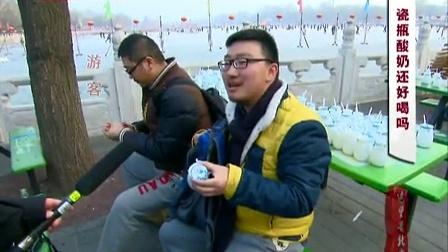 这里是北京 2016 老北京国货调查 瓷瓶酸奶