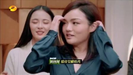 《我是歌手》秒变相亲节目 黄致列徐佳莹配一脸被呼在一起 160115 我是歌手