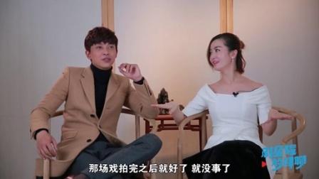 《新婚公寓》——李佳航&李晟的甜蜜公开课
