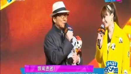 功夫熊猫3上海首映红毯 成龙挑战三种语言配音 160119 娱乐乐翻天