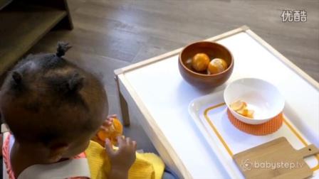 BABYSTEP 剥水果也能锻炼动手能力